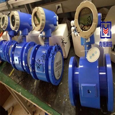 上海电磁流量计生产厂家上海有恒