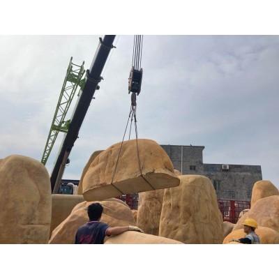 广东景观点缀石吨位黄蜡石厂家成本价批发