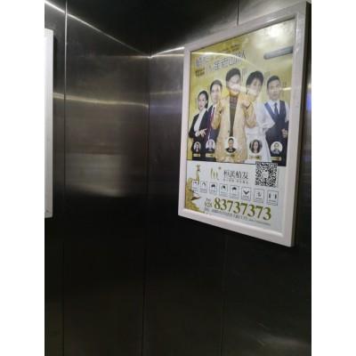 四川成都电梯海报广告投放哪家供应