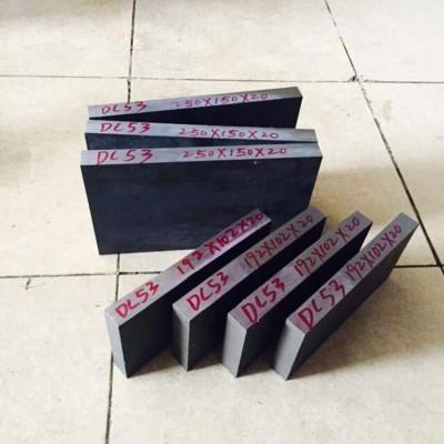 佛山市顺德区厂家泰圆零售电炉DC53锻板规格料冷作MJG