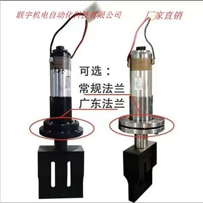 联宇超声波机箱设备换能器15k18k20k厂家直供