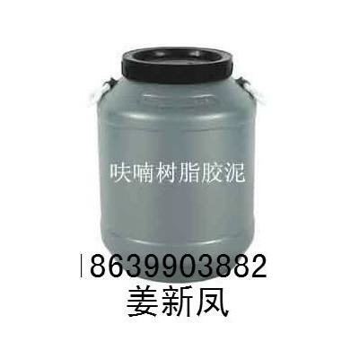 河南平顶山众盈呋喃胶泥 呋喃树脂主要技术指标N