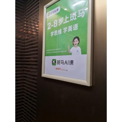 成都电梯框架广告发布服务