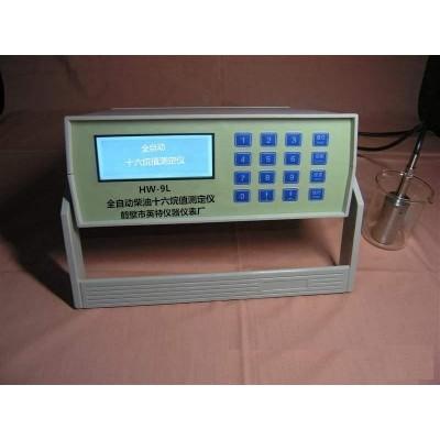 柴油十六烷值多高 有几种测定仪