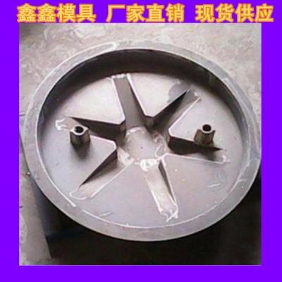 井盖钢模具组装任务  井盖钢模具检测方法