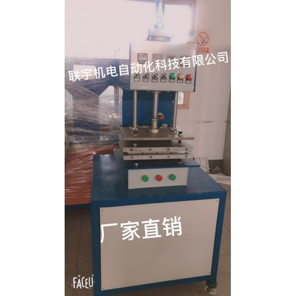 PUR环保热熔胶复合机工厂直销