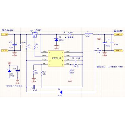 80V转15V,80V转12V,80V转5V降压芯片电路选型