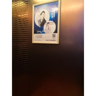 成都电梯框架海报广告供应商