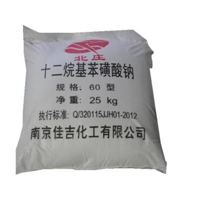 固体十二烷基苯磺酸钠