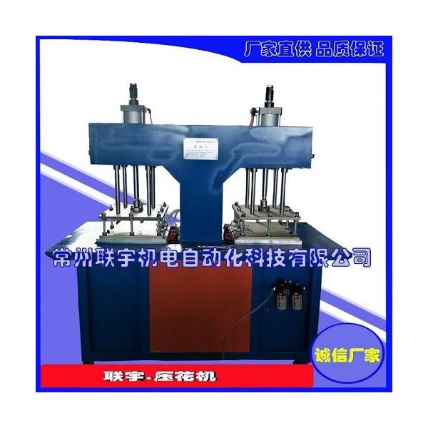 布料复合海绵商标立体压合机皮革海绵压logo压标机