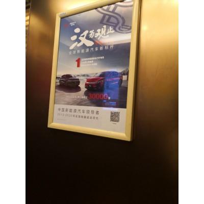 成都电梯广告投放专业公司