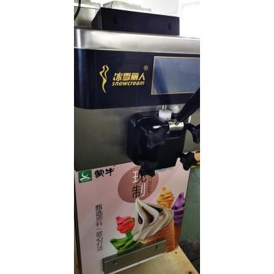 在冰淇淋机使用安全方面要注意的几个问题