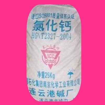 工业级氯化钙