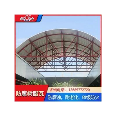 山东滨州增强合成树脂瓦 树脂梯形瓦 耐候防腐瓦用于工矿厂房