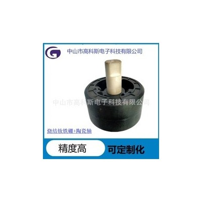 高科斯烧结钕铁硼鱼缸增压泵电机转子