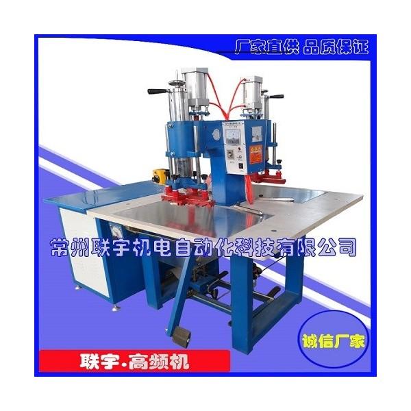联宇充气模型热合焊接设备厂家直销