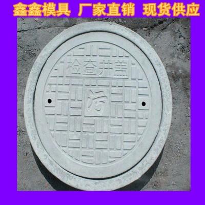 井盖钢模具运用率高 井盖钢模具主要细节