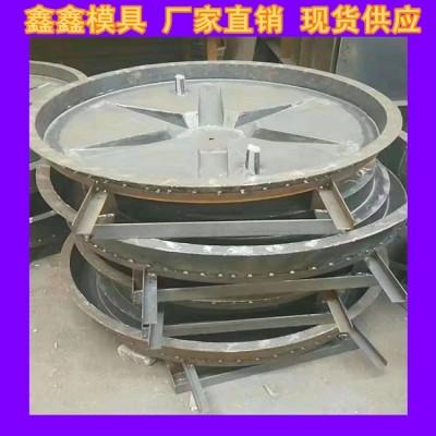 污水井盖模具配料齐全 雨水井盖模具集约型