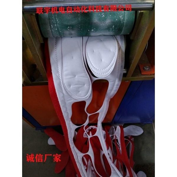 非标定制超声波无纺布鞋垫机 鞋垫成型打片机工厂