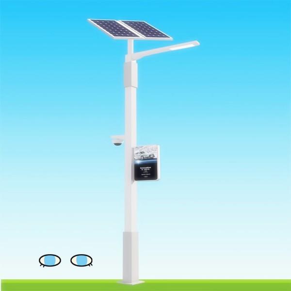 智慧城市 城市WIFI 环境监测站 智慧路灯