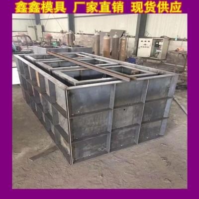 蓄水池钢模具工程项目  水泥蓄水池模具坚固性