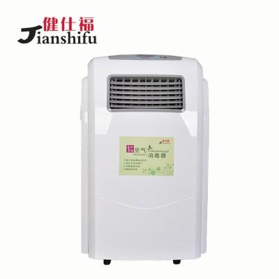 健仕福生产供应多功能循环风人机共处紫外线动态空气消毒器