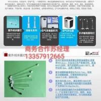 健仕福华益牌紫外线消毒杀菌产品