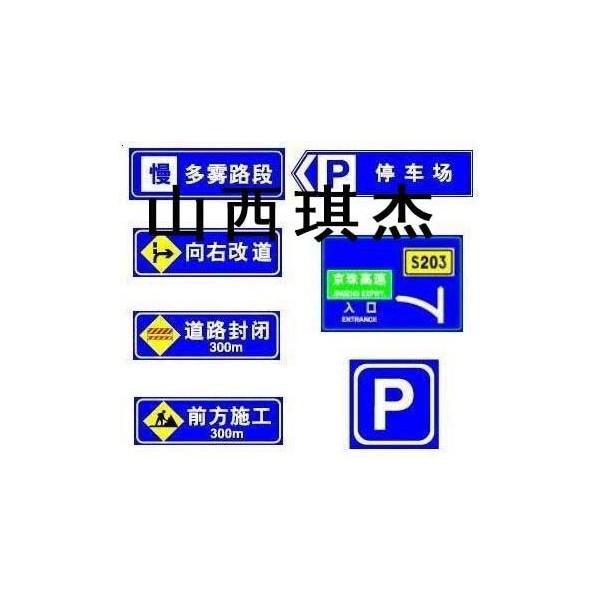 专业生产加工小区反光标识牌