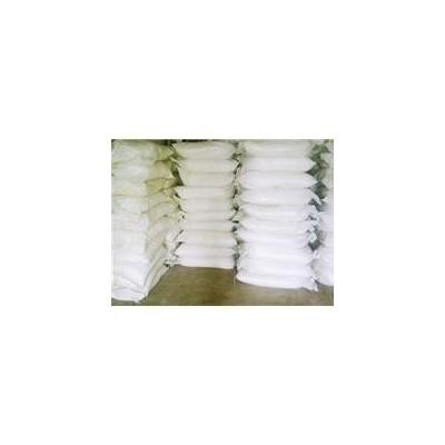 2-硫醇基苯并咪唑锌盐3030-80-6