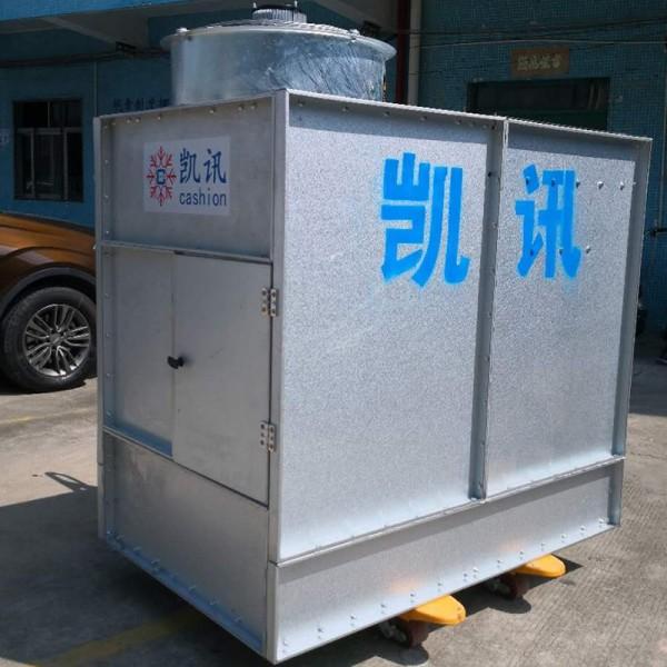 防爆冷却塔 50T冷却塔 方形冷却塔 全钢冷却塔