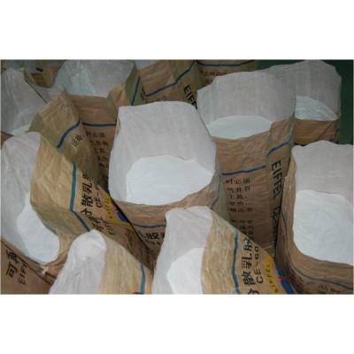 橡胶防老剂MMBI  53988-10-6