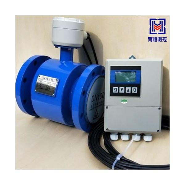 上海有恒分体式电磁流量计UHLDG-L