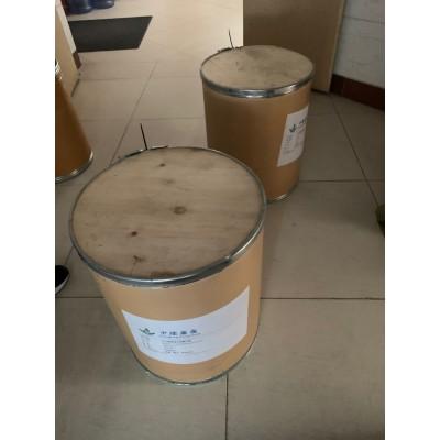 二乙基二硫代氨基甲酸钠148-18-5