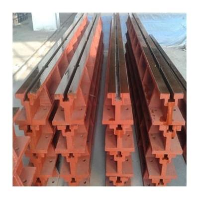 铸铁地轨 T型槽地轨 拼接条形平台 基础槽铁 地槽 地梁