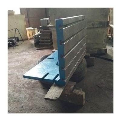铸铁弯板 T型槽弯板 机床工装弯板 拼接检验打孔弯板