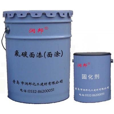 SHJS-302氟碳面漆(面涂)