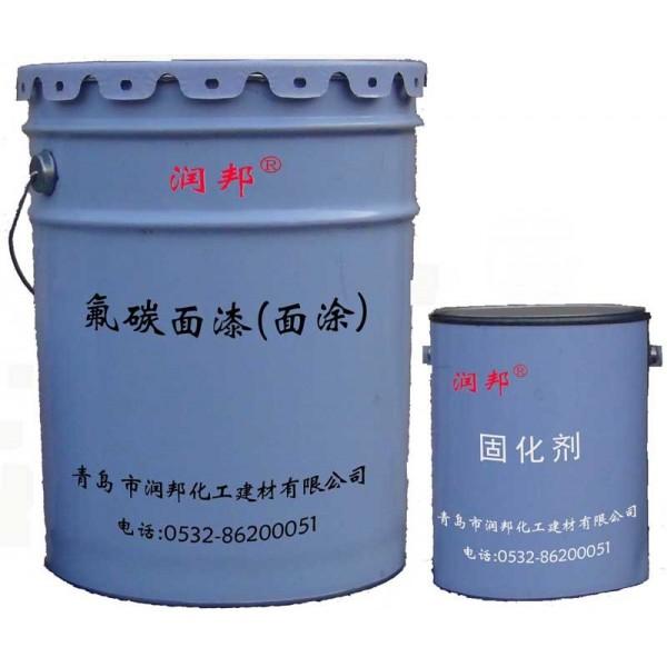 SHJS湿固化环氧树脂中层漆(中涂)