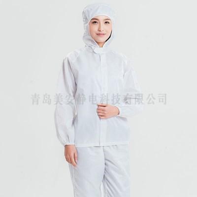 衡阳美安世家定做新能源工厂用防尘防静电衣