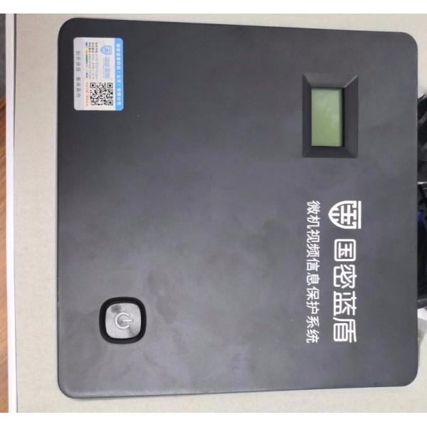 国密GM-03型微机视频信息保护系统全国配送