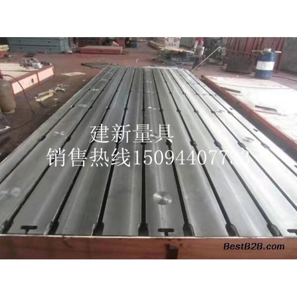 建新量具供应HT250高精度耐磨铸铁焊接平台,装配平台