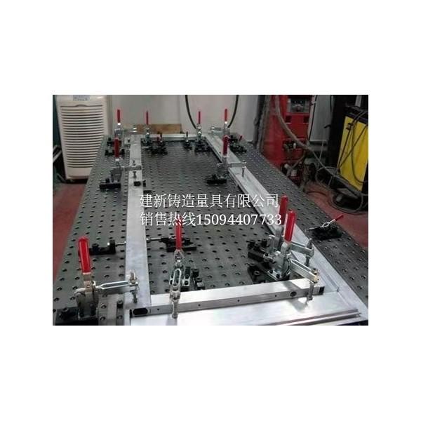 三维柔性焊接平台经济实用,一级工装夹具一站式购齐,建新量具