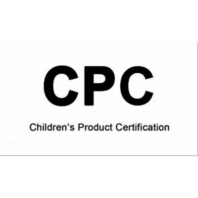 DIY涂鸦玩具做儿童产品证书CPC速度快费用低