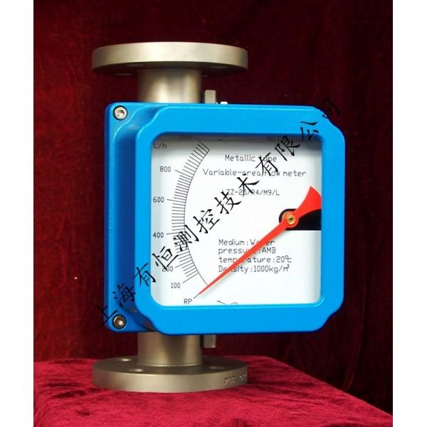 纯水流量计金属管浮子流量计
