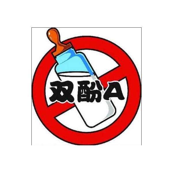安抚奶嘴BPA迁移测试服务好、时间短、费用低。