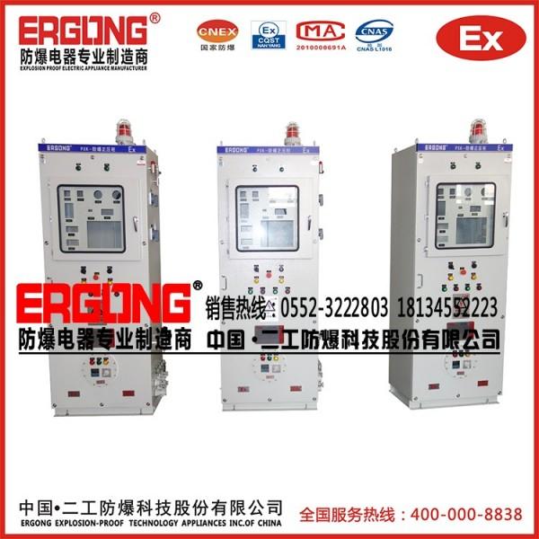 氧发生器配套设备防爆正压柜氧化塔正压型防爆电气控制柜