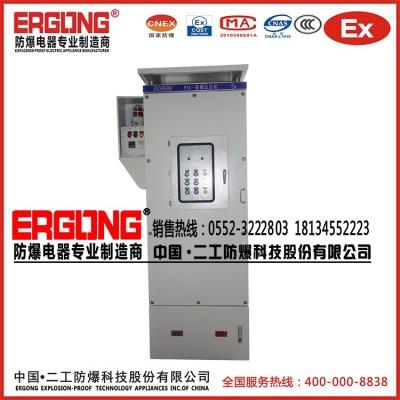 变频器专用防爆正压柜配电柜控制箱高低压配电柜蚌埠电控柜厂家