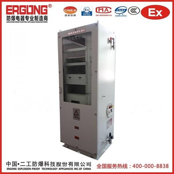 臭氧发生器配套设备防爆正压柜氧化塔正压型防爆电气控制柜