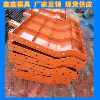 挡土墙钢模具细节描述 挡土墙钢模具范畴
