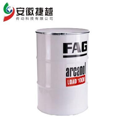 安徽捷越FAG Arcanol专用润滑脂 LOAD1000