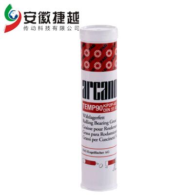 安徽捷越FAG Arcanol专用润滑脂TEMP90